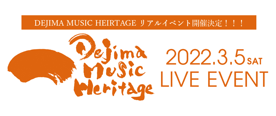 YUSUKE HIRADO Official Website   平戸祐介オフィシャルウェブサイト