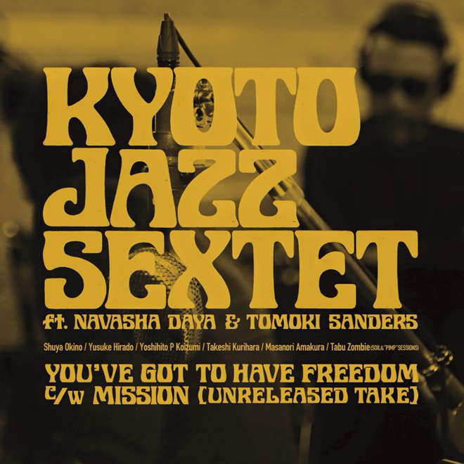 EKYOTO JAZZ SEXTET / YOU'VE GOT TO HAVE FREEDOM
