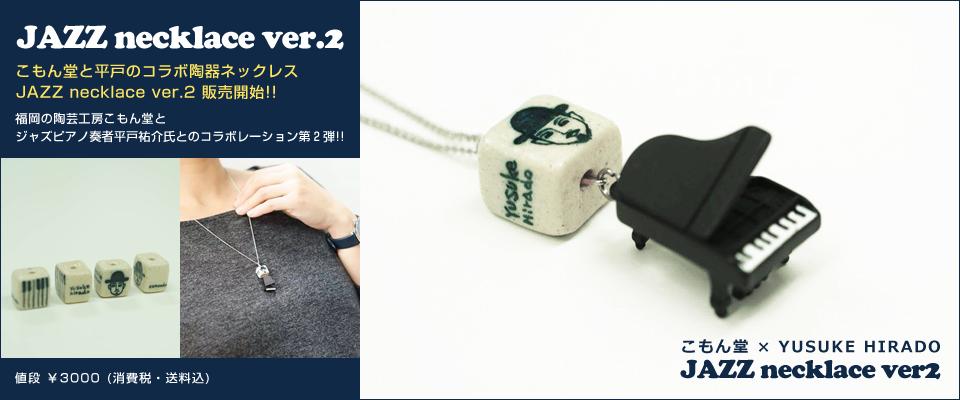 YUSUKE HIRADO Official Website | ʿ��ʹ�𥪥ե�����륦���֥�����